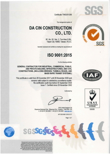 ISO9001 Quality Certificate列