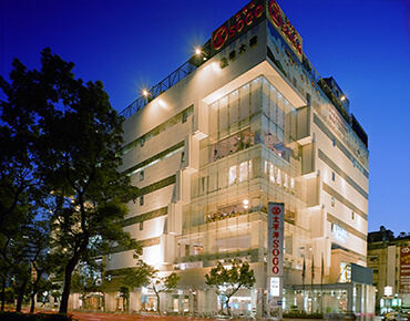 SOGO Department Store- Dunhua Store